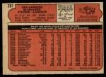 1972 O-Pee-Chee #391  Ken Sanders  Back Thumbnail
