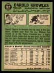 1967 Topps #362  Darold Knowles  Back Thumbnail