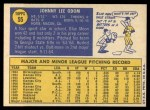 1970 Topps #55  Blue Moon Odom  Back Thumbnail