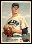 1957 Topps #155  Jim Brosnan  Front Thumbnail