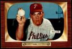 1955 Bowman #110  Bob Miller  Front Thumbnail