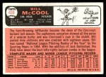 1966 Topps #459  Bill McCool  Back Thumbnail
