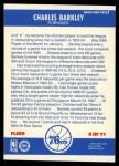 1987 Fleer Stickers #6  Charles Barkley  Back Thumbnail