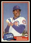 1981 Topps Traded #769 T Steve Henderson  Front Thumbnail