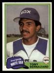 1981 Topps Traded #735 T Tony Bernazard  Front Thumbnail