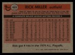 1981 Topps Traded #803 T Rick Miller  Back Thumbnail