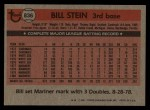1981 Topps Traded #836 T Bill Stein  Back Thumbnail