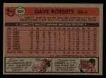 1981 Topps Traded #824 T Dave Roberts  Back Thumbnail