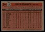 1981 Topps Traded #739 T Mark Bomback  Back Thumbnail