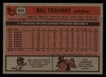 1981 Topps Traded #845 T Bill Travers  Back Thumbnail