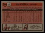 1981 Topps Traded #759 T Jim Essian  Back Thumbnail