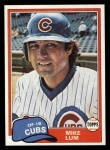 1981 Topps Traded #795 T Mike Lum  Front Thumbnail