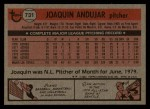1981 Topps Traded #731 T Joaquin Andujar  Back Thumbnail