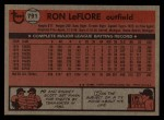 1981 Topps Traded #791 T Ron LeFlore  Back Thumbnail