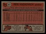 1981 Topps Traded #851 T Pete Vuckovich  Back Thumbnail