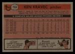 1981 Topps Traded #783 T Ken Kravec  Back Thumbnail