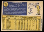 1970 Topps #370  Tommy Harper  Back Thumbnail