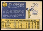 1970 Topps #252  Lowell Palmer  Back Thumbnail