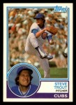 1983 Topps Traded #117 T Steve Trout  Front Thumbnail