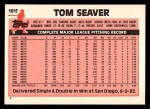1983 Topps Traded #101 T Tom Seaver  Back Thumbnail