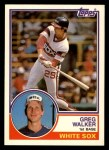1983 Topps Traded #124 T Greg Walker  Front Thumbnail