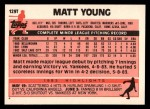1983 Topps Traded #129 T Matt Young  Back Thumbnail