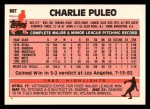 1983 Topps Traded #88 T Charlie Puleo  Back Thumbnail