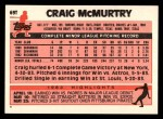 1983 Topps Traded #69 T Craig McMurtry  Back Thumbnail