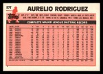 1983 Topps Traded #97 T Aurelio Rodriguez  Back Thumbnail