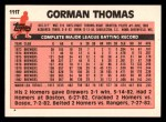 1983 Topps Traded #111 T Gorman Thomas  Back Thumbnail