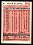 1983 Topps Traded #47 T Frank Howard  Back Thumbnail