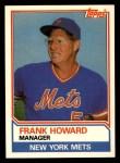1983 Topps Traded #47 T Frank Howard  Front Thumbnail
