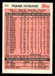 1983 Topps Traded #47 T Frank Howard  Back Thumbnail