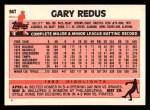 1983 Topps Traded #94 T Gary Redus  Back Thumbnail