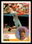 1983 Topps Traded #94 T Gary Redus  Front Thumbnail