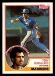 1983 Topps Traded #9 T Tony Bernazard  Front Thumbnail
