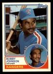1983 Topps Traded #48 T Bobby Johnson  Front Thumbnail