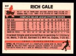 1983 Topps Traded #35 T Rich Gale  Back Thumbnail