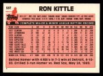 1983 Topps Traded #55 T Ron Kittle  Back Thumbnail