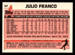 1983 Topps Traded #34 T Julio Franco  Back Thumbnail