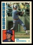 1984 Topps Traded #114  Jim Sundberg  Front Thumbnail