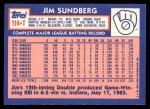 1984 Topps Traded #114  Jim Sundberg  Back Thumbnail