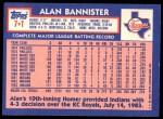1984 Topps Traded #7  Alan Bannister  Back Thumbnail