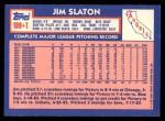1984 Topps Traded #109  Jim Slaton  Back Thumbnail