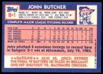 1984 Topps Traded #19  John Butcher  Back Thumbnail