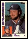 1984 Topps Traded #85  Ken Oberkfell  Front Thumbnail