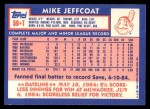 1984 Topps Traded #56  Mike Jeffcoat  Back Thumbnail