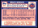 1984 Topps Traded #10  Bruce Berenyi  Back Thumbnail