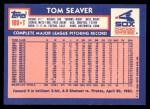 1984 Topps Traded #108  Tom Seaver  Back Thumbnail