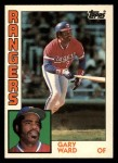 1984 Topps Traded #126  Gary Ward  Front Thumbnail
